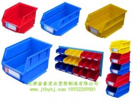 背挂零件盒JT-008