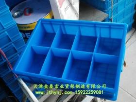 塑料分隔盒JT-007