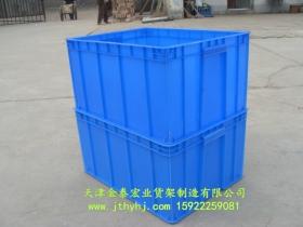 塑料周转箱JT-016