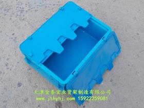 可插式物流箱JT-005