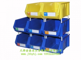 组立零件盒JT-014
