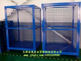 储物笼JT-016