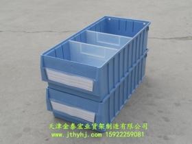 分隔零件盒JT-006