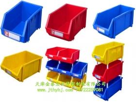 塑料零件盒JT-015