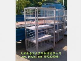 储物笼JT-015