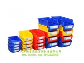 背挂零件盒JT-009