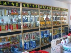 高档红酒展柜 JT-002